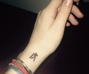 arm, bracelets, and chinese zodiac image