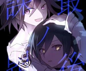 drv3 and saiouma image