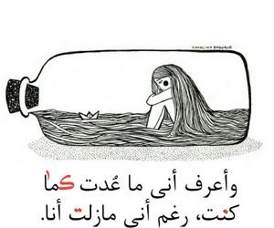 كﻻم and ﺭﻣﺰﻳﺎﺕ image