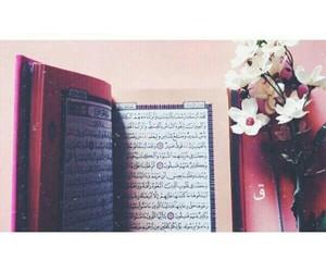 kuran İslam.. image