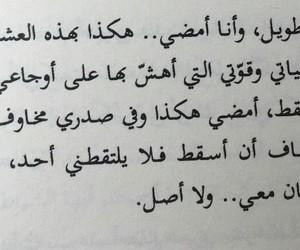 Image by شُروق ريّانْ.