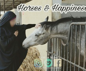 allah, blogger, and happy image
