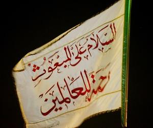 فرحً, مناسبات دينية, and المبعث النبوي image