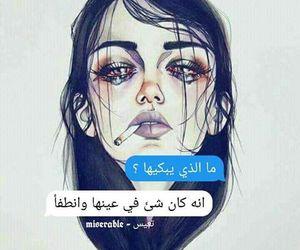 Image by ʚĩɞ el samra ʚĩɞ