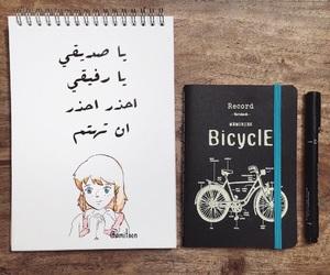 arabic, art, and draw image