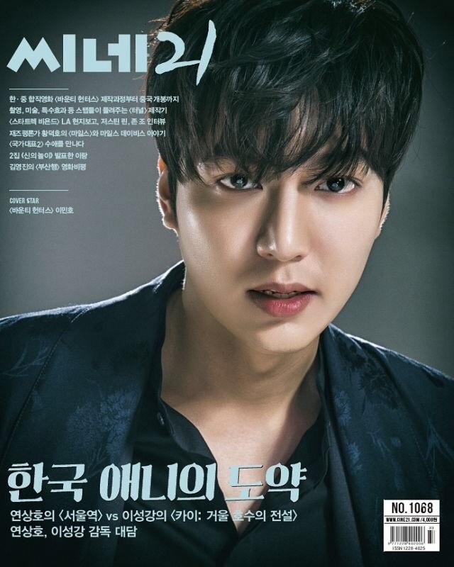 actor, model, and korean singer image