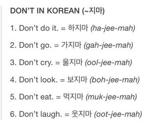korean, don't, and hangul image