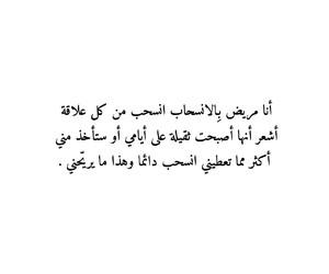 ﻋﺮﺑﻲ and arabic image