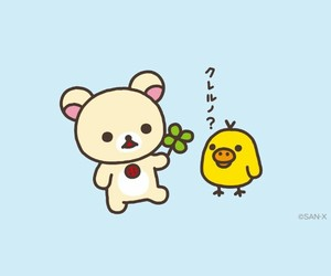 cute image