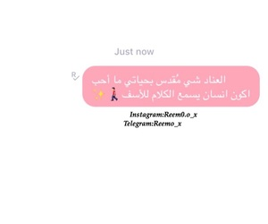 my design, عناد, and تصميمي image