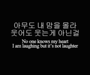 exo, laughing, and quotes image
