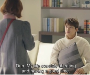 kdrama, quotes, and strong woman do bong soon image