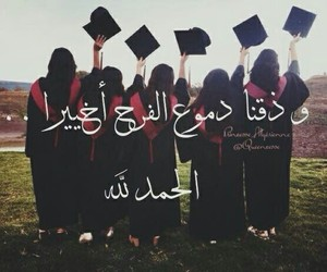 success and algerienne image