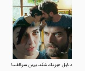 حُبْ, ﺭﻣﺰﻳﺎﺕ, and شعر شعبي image