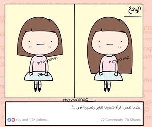 funny, hair, and رَسْم image