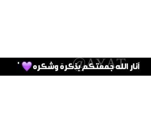 اسلاميات عربي and جمعه جمعة مباركة image
