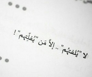 كلمات, مقوﻻت, and ﻋﺮﺑﻲ image