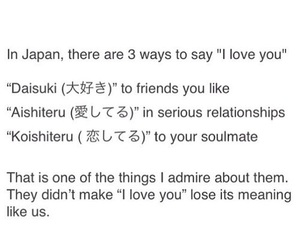 love, quotes, and japan image