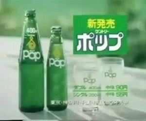 drink, green, and japan image