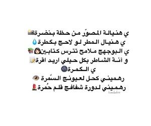 ملامح, حُبْ, and مصور image