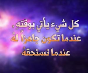 خربشات سورية تفاؤل hope image