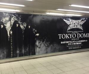 tokyo and babymetal image