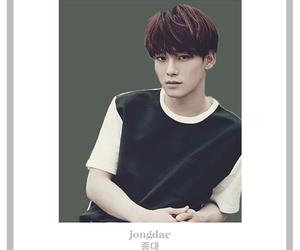 Chen, drama, and exo image