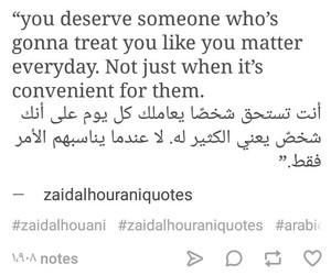ﻋﺮﺑﻲ, اقتباسً, and حب'+عربي+اقتباس+ image