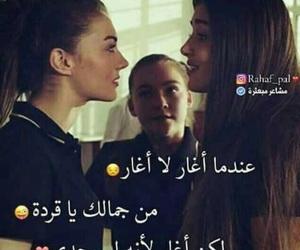 حُبْ, كحبه, and غيره image