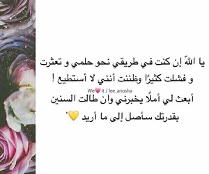 الله, حُبْ, and كلمات image