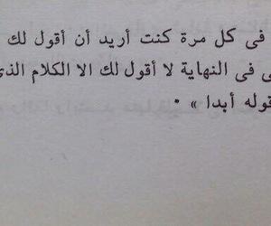 ﻋﺮﺑﻲ and عربي image