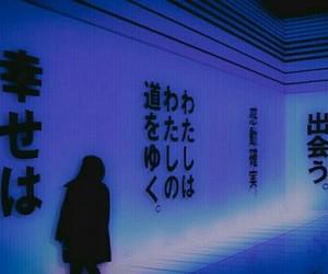 art, japan, and kana image