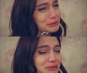 ﺍﻗﺘﺒﺎﺳﺎﺕ, وَجع, and حزنً image