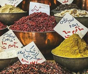 bazar and iran image
