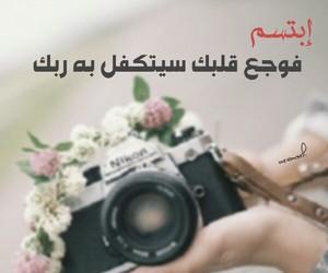 ربك, الله, and ربِّ image