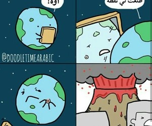 earth and funny image