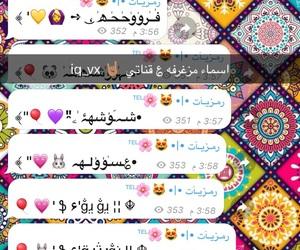 girl, snapchat, and بُنَاتّ image