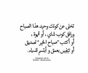 اسمر, محبة, and حمقى image