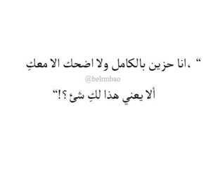 quotes, love, and حزنً image