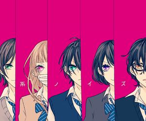 yuzu, fukumenkei noise, and anime image