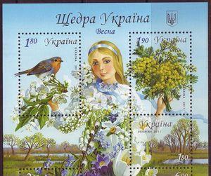 ucrania, estampillas, and filatelia image