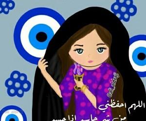 بُنَاتّ, arabic, and tumblr image