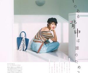 girl, かわいい, and 女優 image