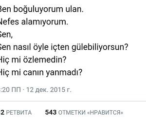 türkçe sözler and ozlemek image