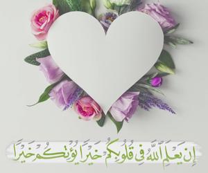 heart, islam, and muslim image