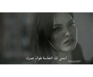 اُمنيه, حزنً, and تعاسه image