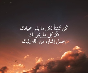 ❤, الله, and ًًًًًًًًًًًًً image