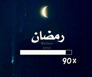 عربي العراق بنات and رمضان كريم اسلاميات image