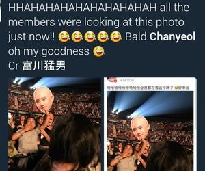 exo, kpop funny, and kpop meme image