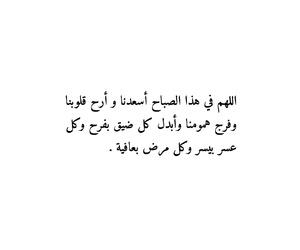صباح الخير, كلمات, and كﻻم image